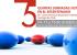 Quinta Jornada Sistémicas en el Bicentenario: Re-conocimiento, Integración e Identidad